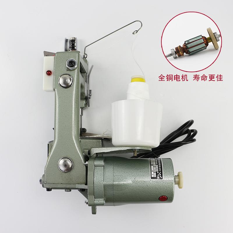 Швейная машина Летать люди gk9-2 портативный Электрический пакет шва пакета сплетенный мешок швейная машина подлинной завода прямым