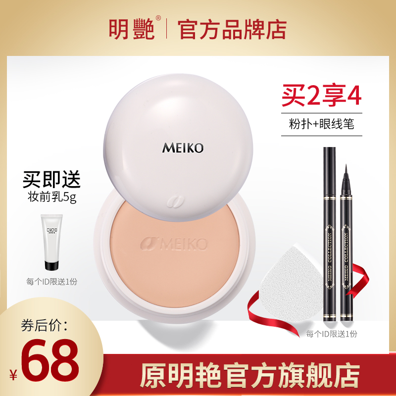 Imported bright bright foundation cream concealer pen pen female genuine cover spots dark circles moisturizing acne printing acne face