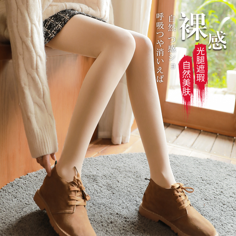 Light-legged flesh-colored leggings women's thin section wearing invisible artifact autumn and winter was thin Korean skinny legs even socks summer skin color