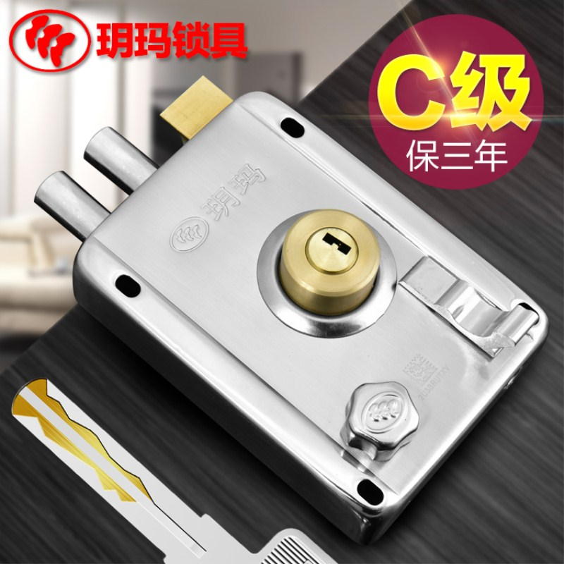Yima old anti theft door lock exterior door interior door door door door door lock For Your Plan - Amazing metal door lock Modern