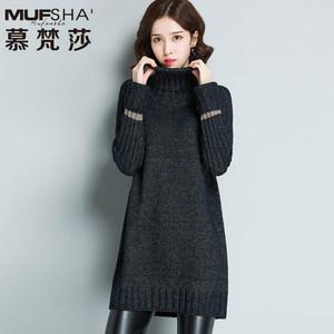 高领大款毛衣女中长款秋装2019韩版宽松长袖套头针织毛衣裙打底衫