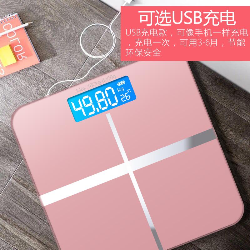 Электронные напольные весы много электронные весы вес весы домой точность взрослого человека, электронные весы для взвешивания здоровой потери веса называется вес