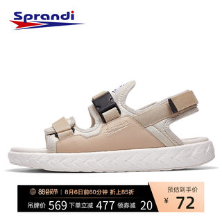 SPRANDI Spandi sneakers 2020 summer new men's Velcro sandals flat slippers beach shoes