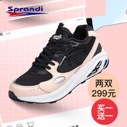 Sprandi Sipan Di shoes sneakers running shoes white shoes wild fashion shoes, casual shoes Dad