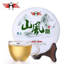 【邦海】云南野生乔木老树普洱茶茶饼