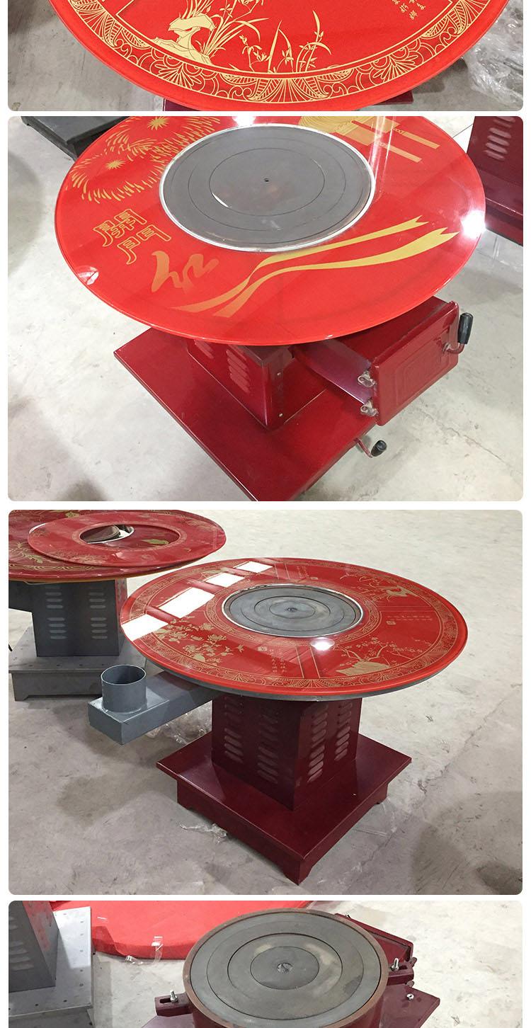 多功能柴煤两用柴火炉-生物质半气化炉【炉具】圆形桌面系列