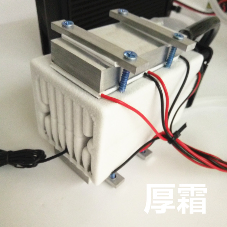 12 V electronic cooler DIY semiconductor chiller small air conditioning  refrigeration cabinet production kit cooling module scatter