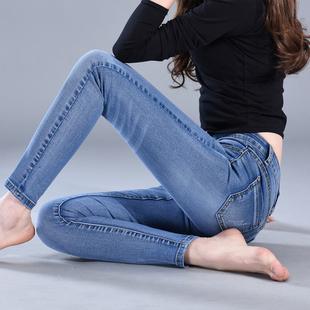 紧身牛仔裤女高腰加绒加厚小脚裤