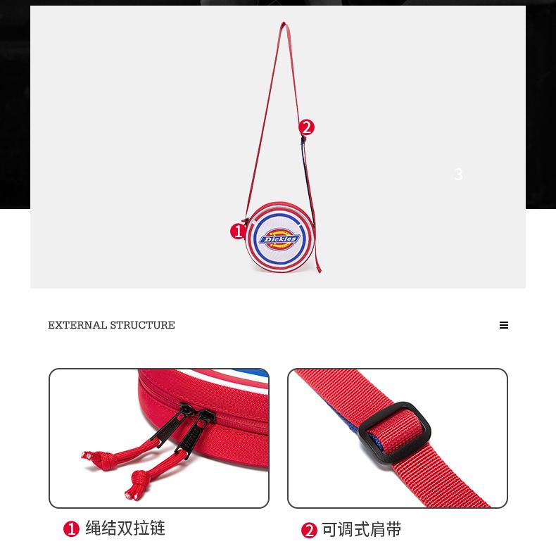 【专属】潮牌斜挎包时尚学生风网红单肩日系小挎包详细照片