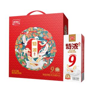 【拍5件】盼盼花生牛奶250ml*60盒