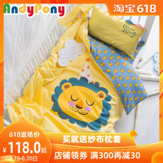 Children's kindergarten quilt three-piece cotton baby baby nap is admitted to the bedding quilt cover can be customized