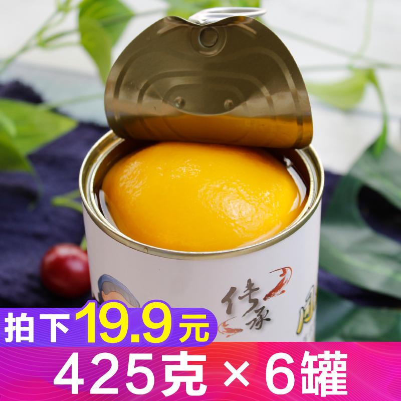 【同发私厨】黄桃罐头新鲜水果糖水罐头砀山425g*6罐整箱包邮