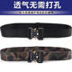 Cobra tactical belt male multi-function army fan canvas outdoor belt special forces training nylon camouflage belt