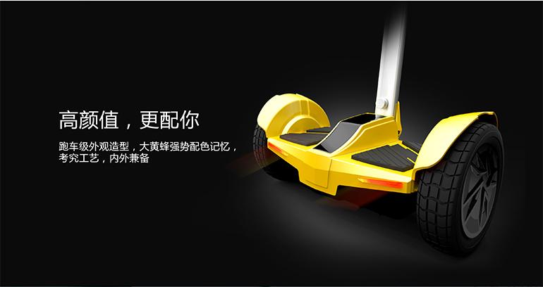 Hoverboard BREMER - Ref 2447693 Image 18