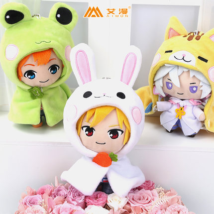 42agent Ai Man produced original animal doll set ugly doll set plush doll coat frog white rabbit hamster [spot]-tmall.com Tmall