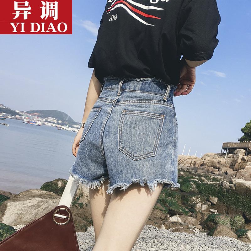 牛仔短裤女夏2018新款高腰韩版学生毛边宽松大码a字复古阔腿热裤