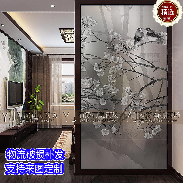 Usd 18000 Art Glass Cabinet Screen Partition Tempered Glass Door