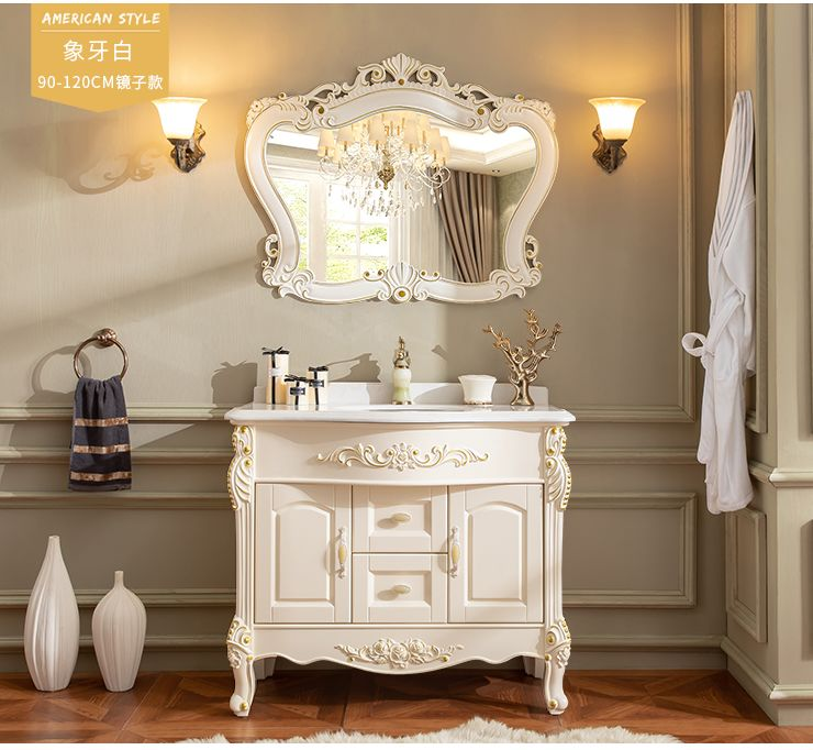 智能欧式浴室柜PVC简欧落地卫浴柜组合洗手洗脸盆池卫生间洗漱台