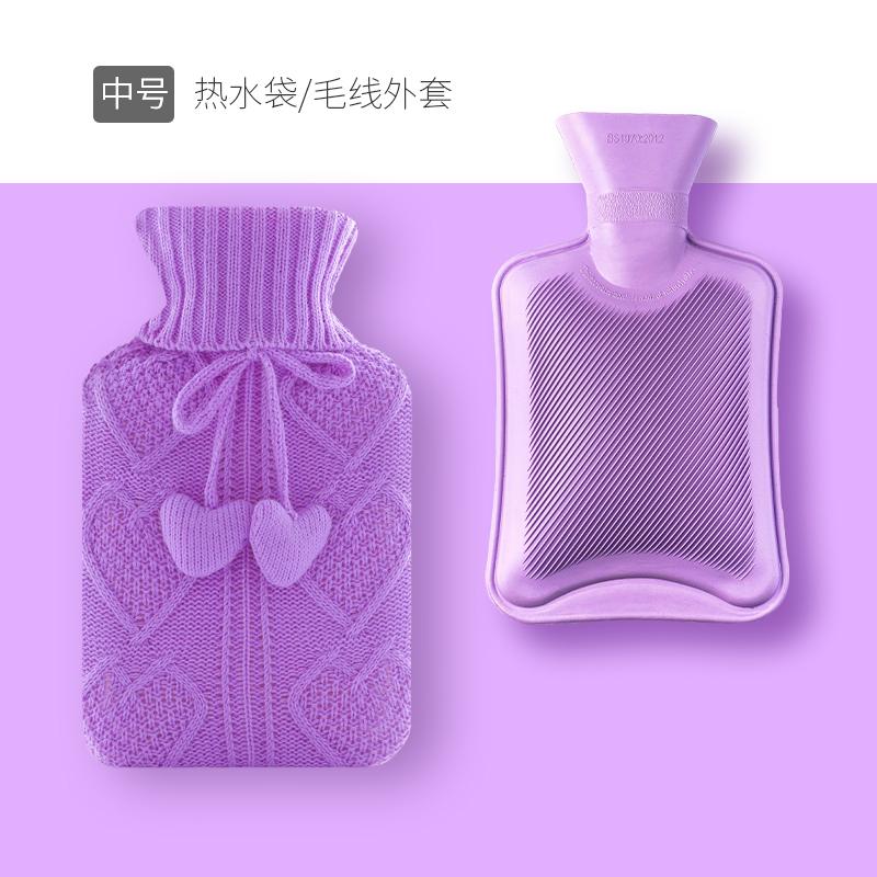 Средне-фиолетовый цветок любви