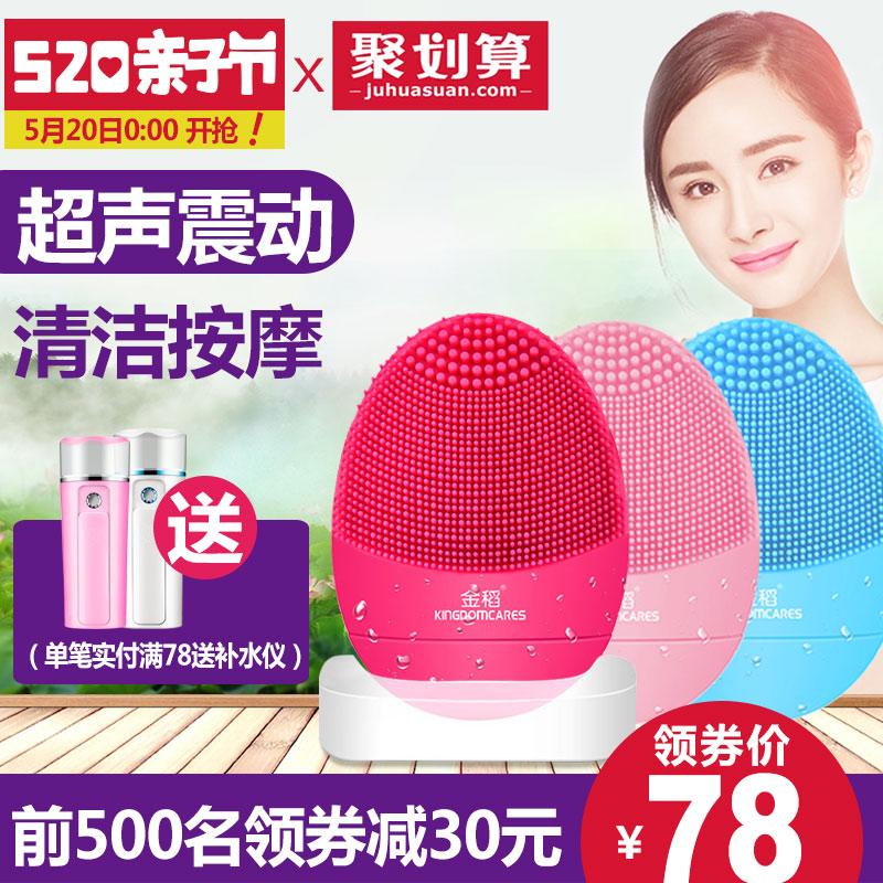 Золотой рис превышать звук волна прибор для чистки волосы отверстие чистый устройство домой интерес мыть инструмент водонепроницаемый силиконовый очистка щетка 308B