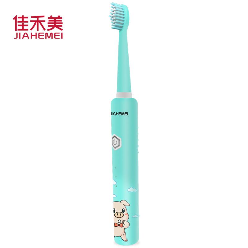 佳禾美儿童牙刷软毛儿童充电式电动牙刷声波自动3-6-12小孩宝宝_天猫超市优惠券