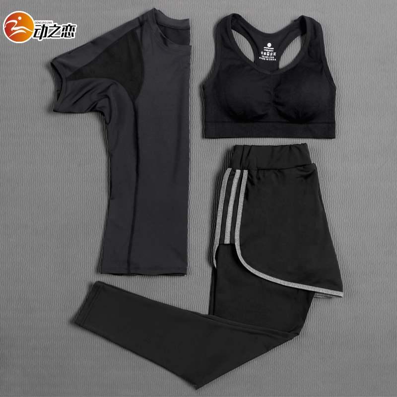 啊迪达斯361短袖正品健身房跑步服健身服女v短袖套装秋冬三件套瑜