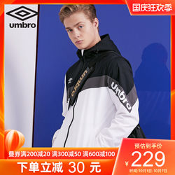UMBRO spring and autumn new men's casual windbreaker trendy fashion all-match cardigan zipper sports jacket