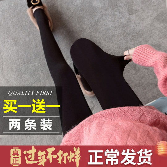 Pregnant women leggings pregnant women wear autumn and winter bottom socks stockings spring and autumn even pants socks stepped on the foot plus velvet thickened outer wear