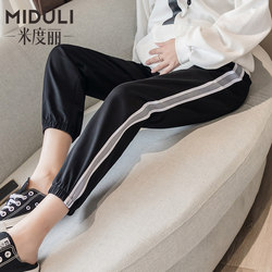 Maternity pants pants spring and autumn sports pants outer wear trousers summer loose casual pants leggings autumn summer clothes