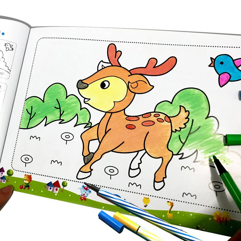 Libro De Colorear Para Niños De Jardín De Infantes Libro Para Colorear Libro De Dibujo Para Bebés Libro De Dibujos Libro Para Colorear De