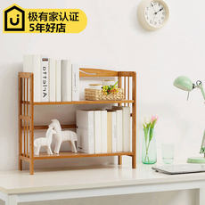 Simple bookshelf table shelving dormitory students simple modern floor solid wood small household storage rack