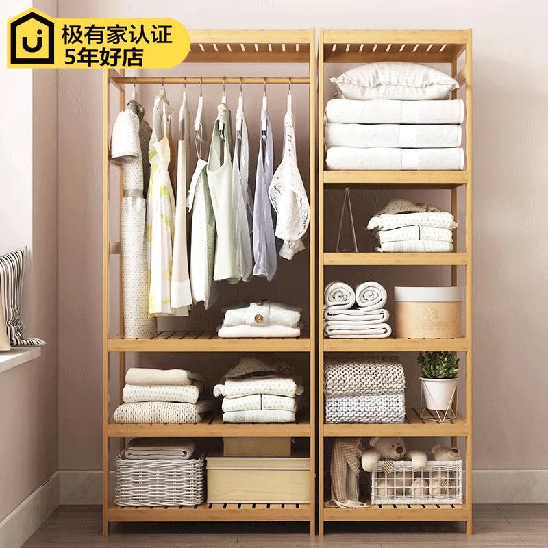 Charmant Bedroom Clothes Shelves Floor Hangers Home Solid Wood Bamboo Simple  Wardrobe Modern Simple Racks Clothes Racks