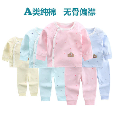 Children's underwear set cotton 2018 spring children's clothing baby cotton autumn clothes 0-1 years old 3 baby spring pajamas