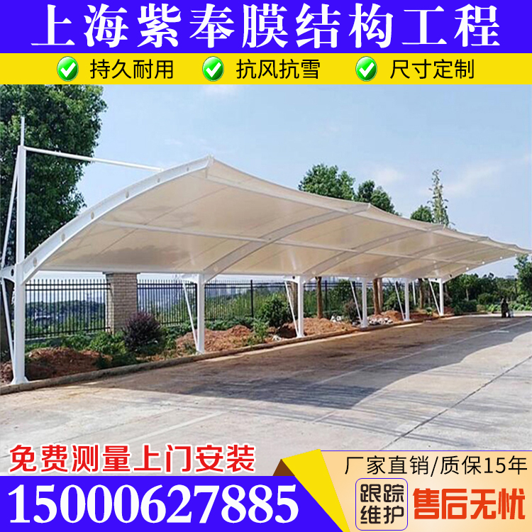 Membrane structure carshed car sunshade parking shed installation Zhang la membrane landscape shed steel structure community bicycle rain shed