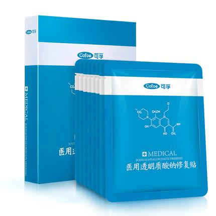 5片【阿里大药房】质酸钠补水修复医用面膜    35.0