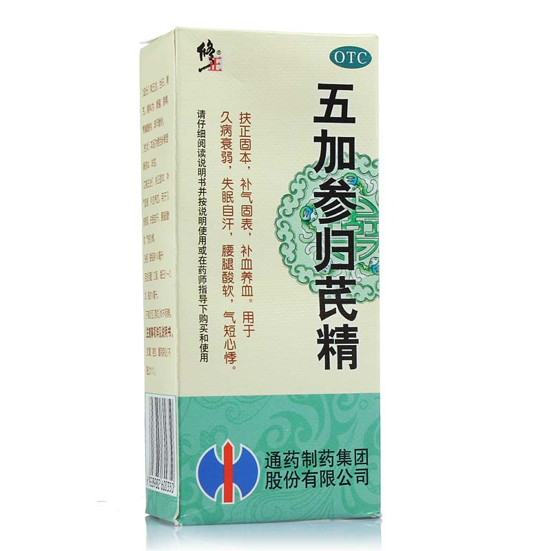 5 boxes of Correction five plus ginseng Qi fine 100ml chronic illness debilitating insomnia spontaneous sweat waist and legs soreness short palpitations