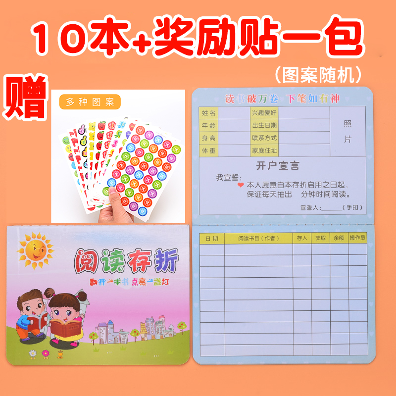 READ PASSBOOK (BLUE) 10 PACKS + SEND REWARD STICKERS 10 SHEETS