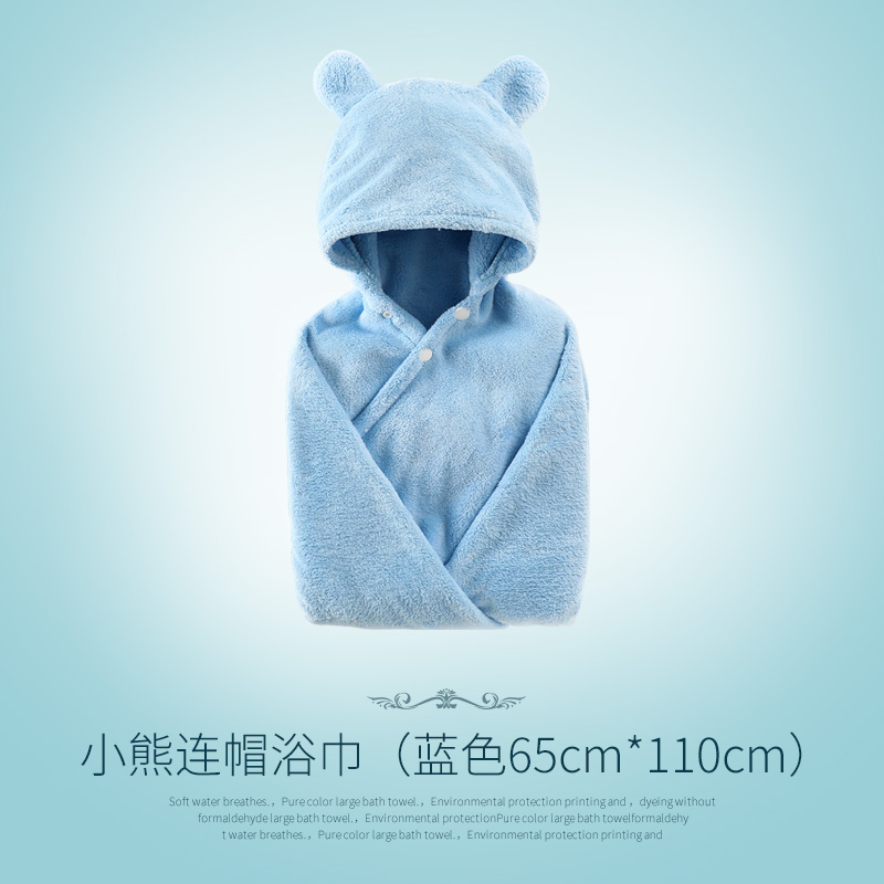 [LITTLE BEAR] BLUE - HIGH 65* WIDE 110CM