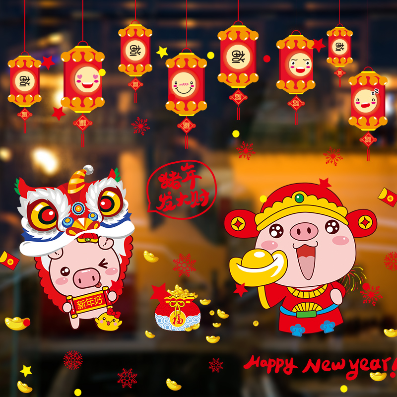 Gw2 Lunar New Year 2020.Usd 8 49 New Year Electrostatic Stickers 2020 Mice New Year