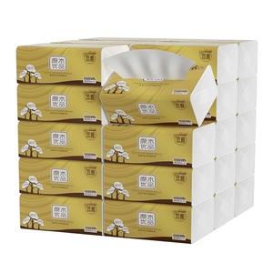 【悠雅】大包装抽纸400张*30包