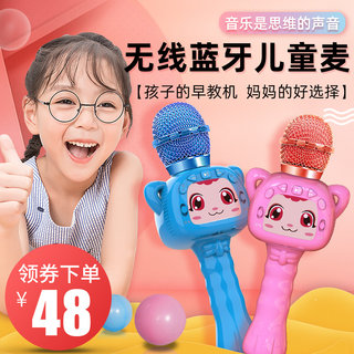 Amoi/Xia Xin K17 children's microphone baby karaoke singing machine audio integrated microphone K song artifact national mobile phone microphone wireless bluetooth home girl toy small microphone