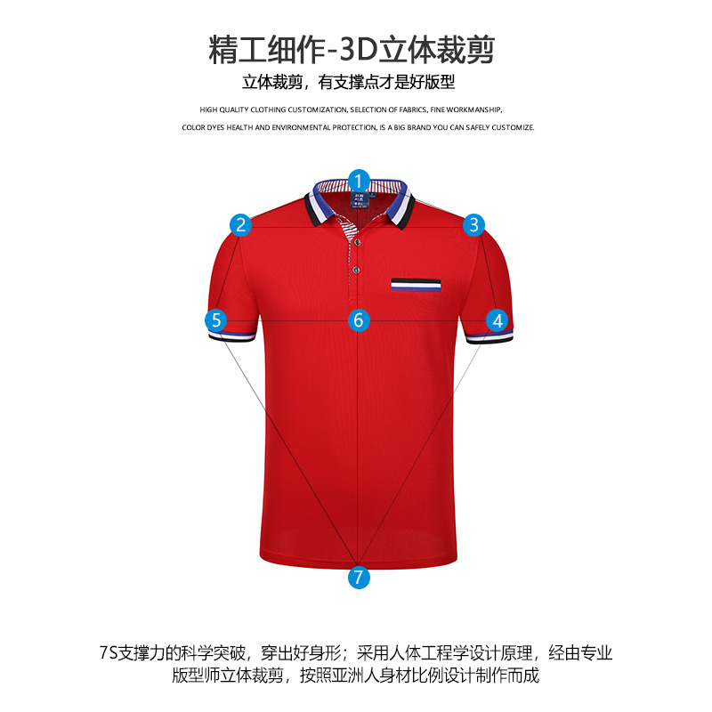 Tops & Tees Back To Search Resultsmen's Clothing Men And Women Tooling 4s Shop Uniforms Custom Car Opel Polo Shirt Short Sleeve Summer Fine Workmanship