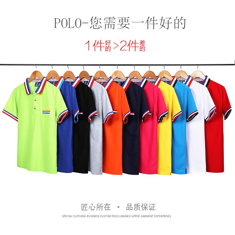 Tops & Tees Polo Men And Women Tooling 4s Shop Uniforms Custom Car Opel Polo Shirt Short Sleeve Summer Fine Workmanship