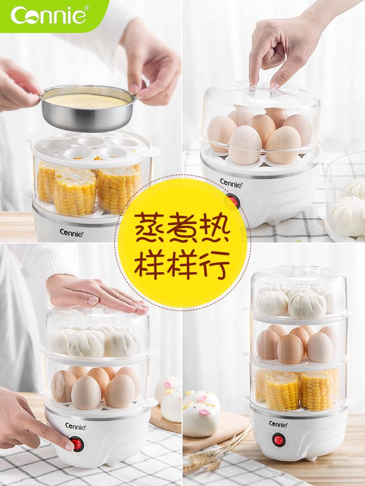 Кангли яичная плита бытовое автоматическое отключение питания Мини-яичный пароход Небольшой суп на пару яичный суп артефакт машина двойной слой 1 человек 2