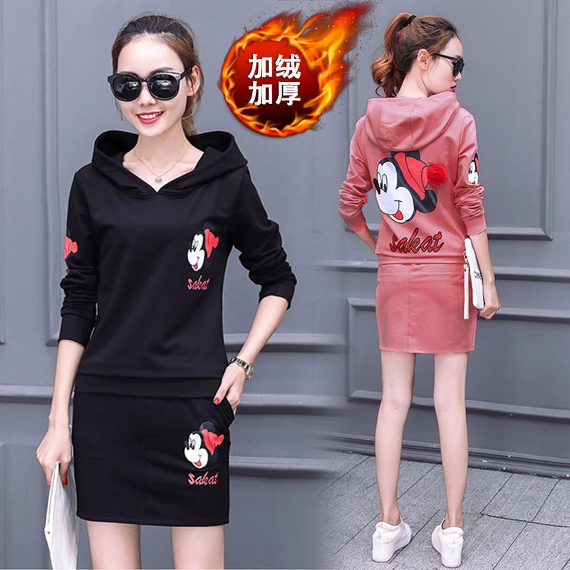 韩国进口东大门女装代购 2016年冬季新款 圆领字母卫衣半身裙套装