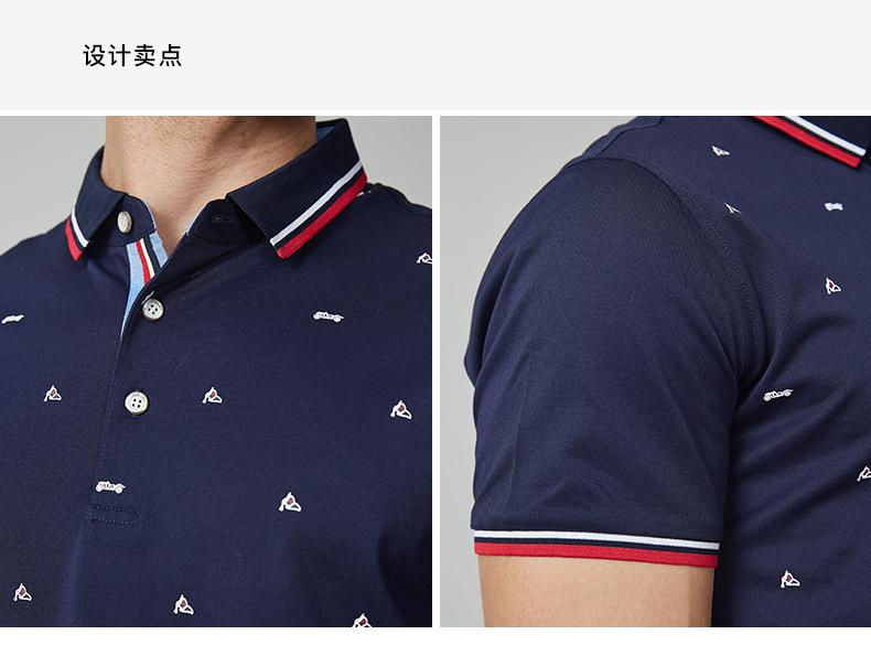 Jiu Mu Wang nam ngắn tay T-Shirt 2018 người đàn ông kinh doanh của thoải mái POLO áo sơ mi thời trang nam ngắn tay giản dị mùa hè sản phẩm mới