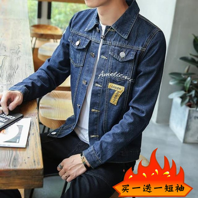 Men's spring new thin jacket men's jacket trend spring and autumn Korean casual youth denim 9.9 men's clothing