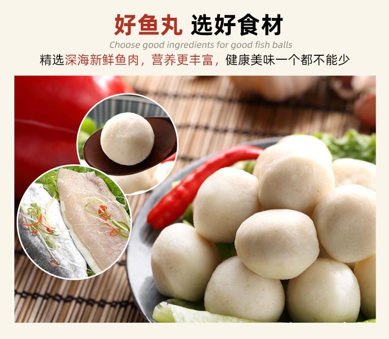 香港Q唛认证 喜得佳五拼火锅套餐 1200g 图7