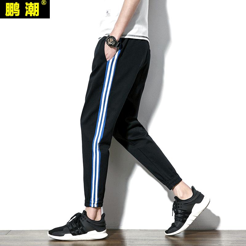 Брюки мужчина корейская волна струиться 2017 новый весна спортивные брюки ноги свободный подростков студент случайный харлан брюки