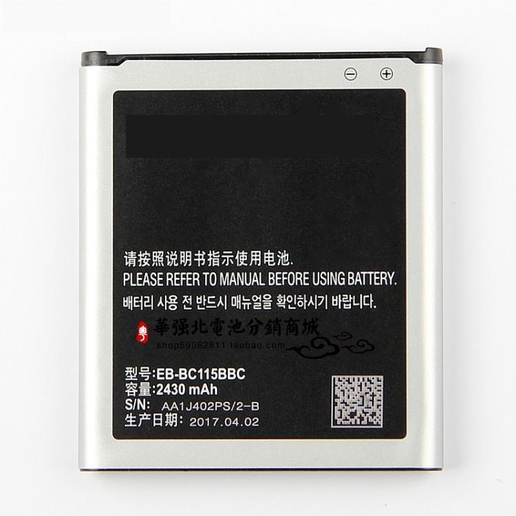 适用于 三星Galaxy K Zoom C1158 C1115 C1116 EB-BC115BBE电池板